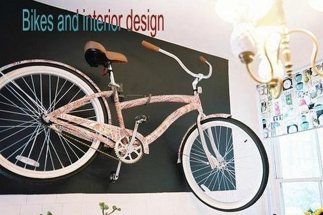 Bikes and interior design