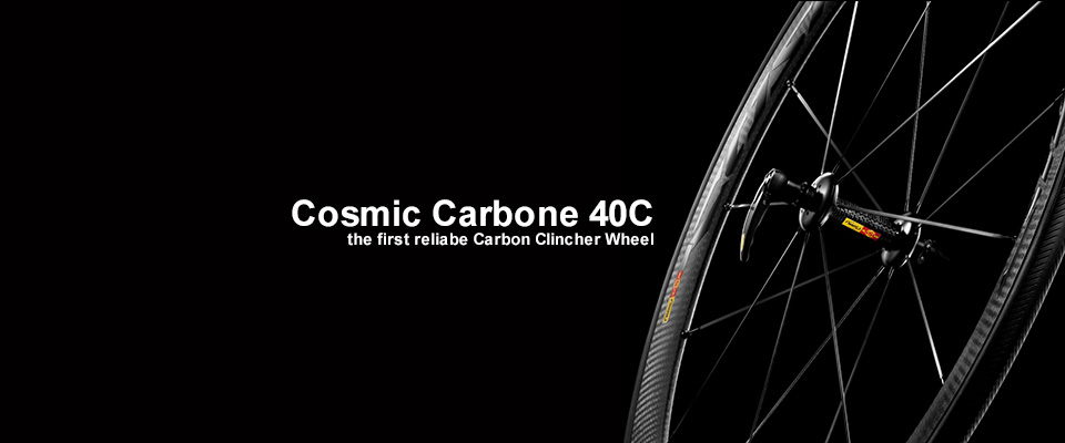 cosmic carbone 40c | Bike Parts USA Mavic