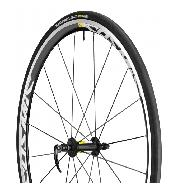 Mavic Cosmic Elite S