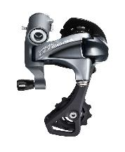 SHIMANO ULTEGRA 11 SPEED